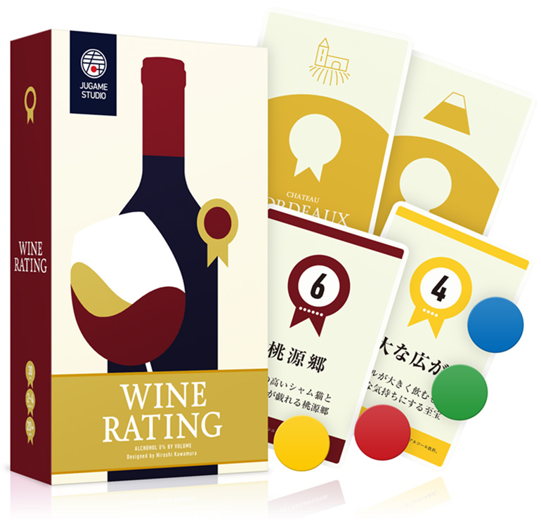 http://www.jugame.info/img/wine_cover.jpg