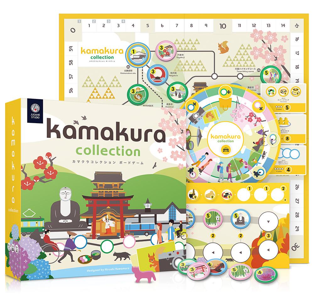 https://www.jugame.info/img/kamakura_pake.jpg